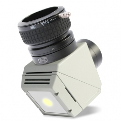 Helioscope Baader Visuel coulant 50.8 mm